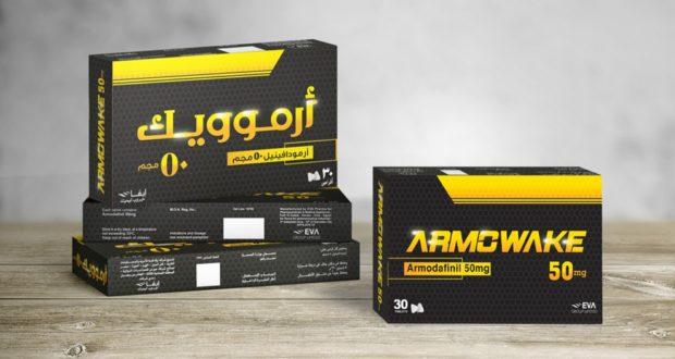 """دواء """"أرموويك"""" Armowake لعلاج اضطرابات النوم الزائد ومشاكل ورديات العمل"""