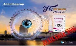 """قطرة أكانثابروب """"Acanthaprop"""" لعلاج إلتهاب القرنية الأميبي"""