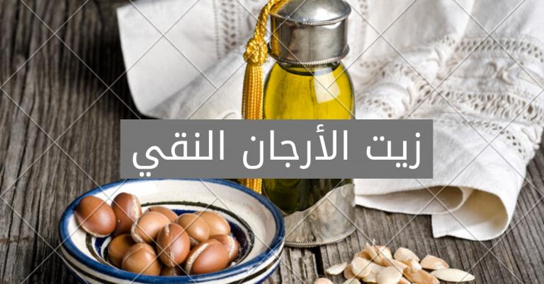 Read more about the article كيفية استخدام زيت الأرجان للبشرة والشعر