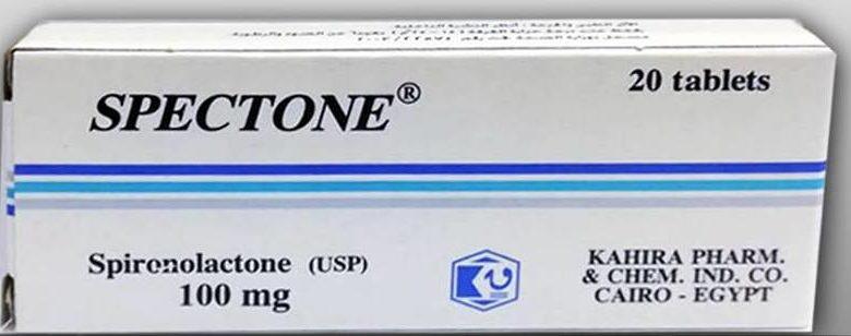 سبيكتون 100 أقراص