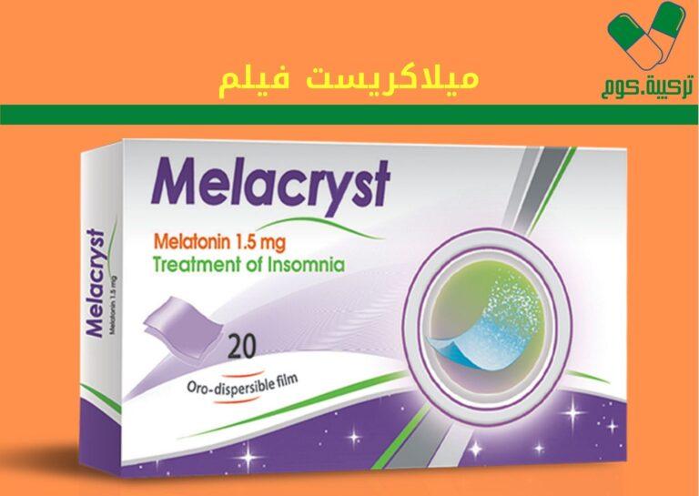 "Read more about the article ميلاكريست ""Melacryst"" منوم طبيعي لعلاج الأرق أثناء النوم"